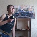 Хехерина Елена - Ярмарка Мастеров - ручная работа, handmade