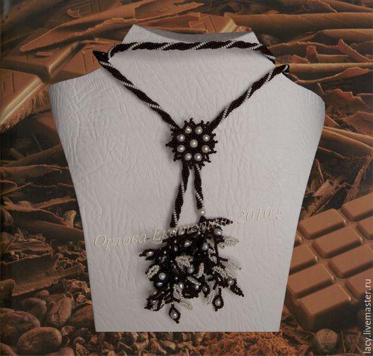 """Лариаты ручной работы. Ярмарка Мастеров - ручная работа. Купить Лариат """"Темный шоколад, белый шоколад"""". Handmade. Лариат, бисер"""