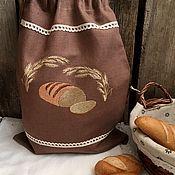 Хлебницы ручной работы. Ярмарка Мастеров - ручная работа Мешочек для хлеба. Handmade.