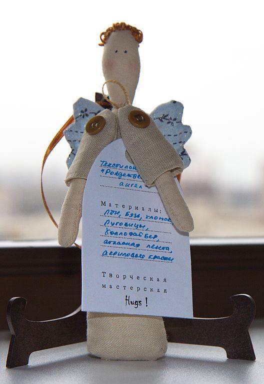 """Новый год 2017 ручной работы. Ярмарка Мастеров - ручная работа. Купить Текстильная игрушка """"Рождественский ангел"""". Handmade. Ангел, рождество"""