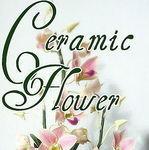 Ceramic-Flower - Ярмарка Мастеров - ручная работа, handmade