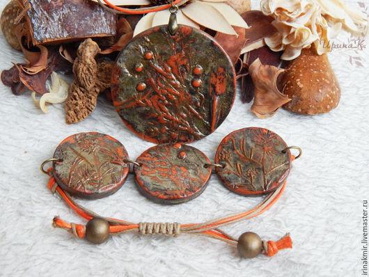 Комплект из полимерной глины. Кулон и браслет. Оранжевое настроение. Комплект украшений ручной работы. Украшения от ИринаК.