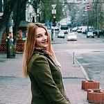 Катерина Корогод - Ярмарка Мастеров - ручная работа, handmade