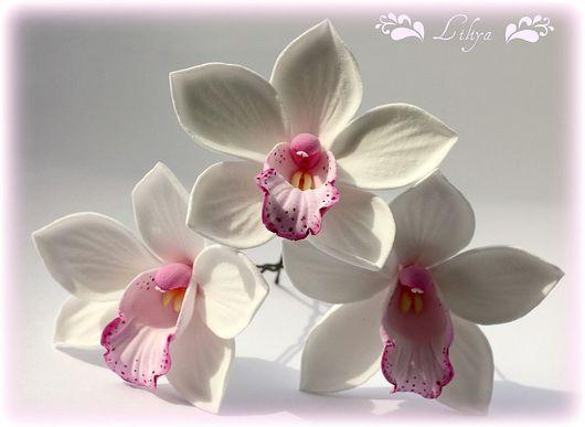 Заколки ручной работы. Ярмарка Мастеров - ручная работа. Купить орхидеи для украшения прически. Handmade. Орхидея, шпильки для невесты