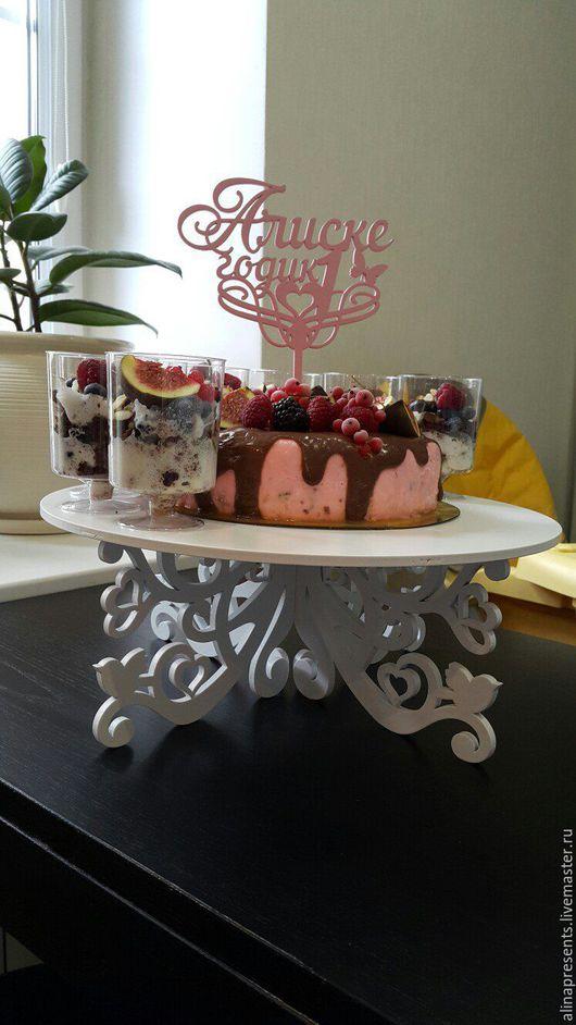 Кухня ручной работы. Ярмарка Мастеров - ручная работа. Купить тортовница. Handmade. Разноцветный, день рождения