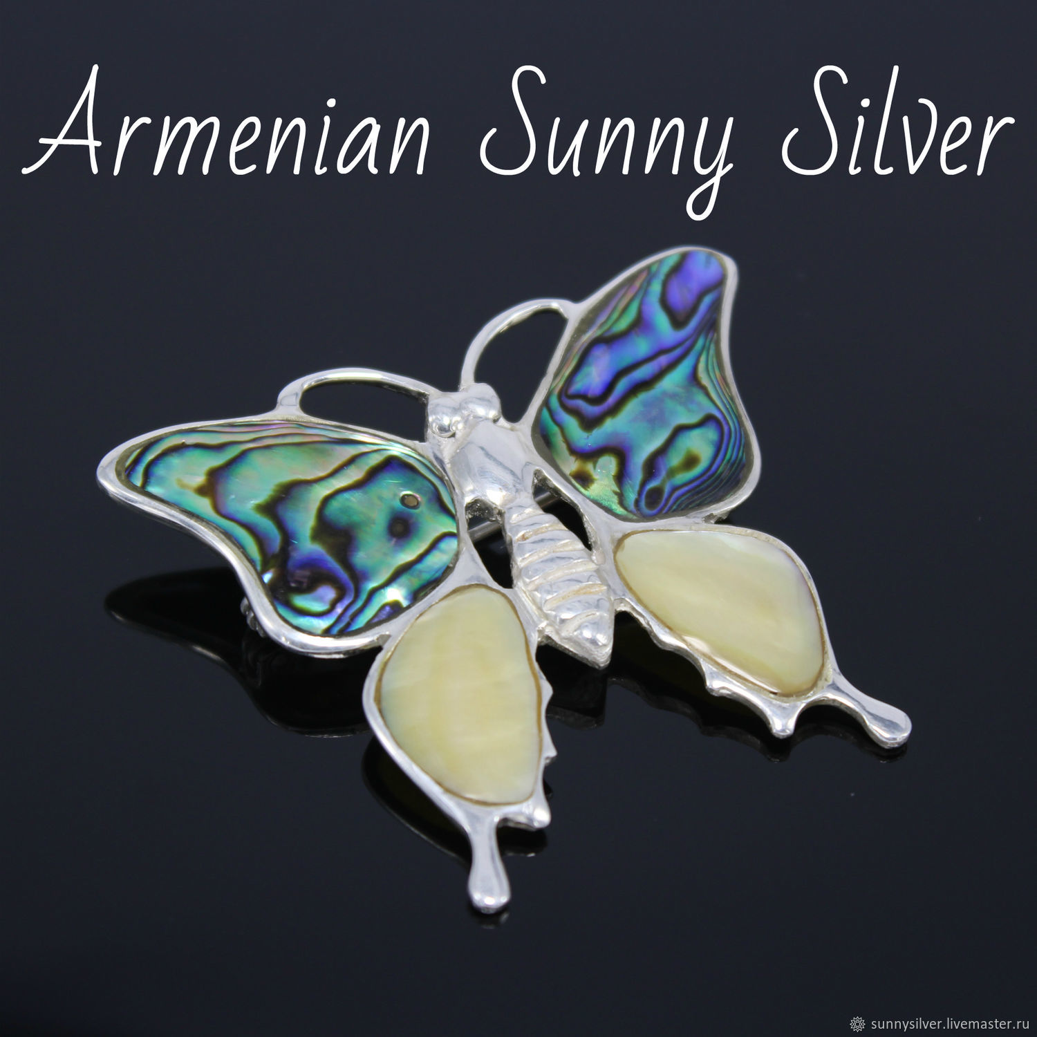 Brooch-Pendant: Butterfly made of 925 sterling silver and abalone (VIDEO), Brooches, Yerevan,  Фото №1