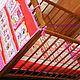 """Детская ручной работы. Ярмарка Мастеров - ручная работа. Купить Подарочный комплект новорожденной девочке """"Розовые сны"""". Handmade."""