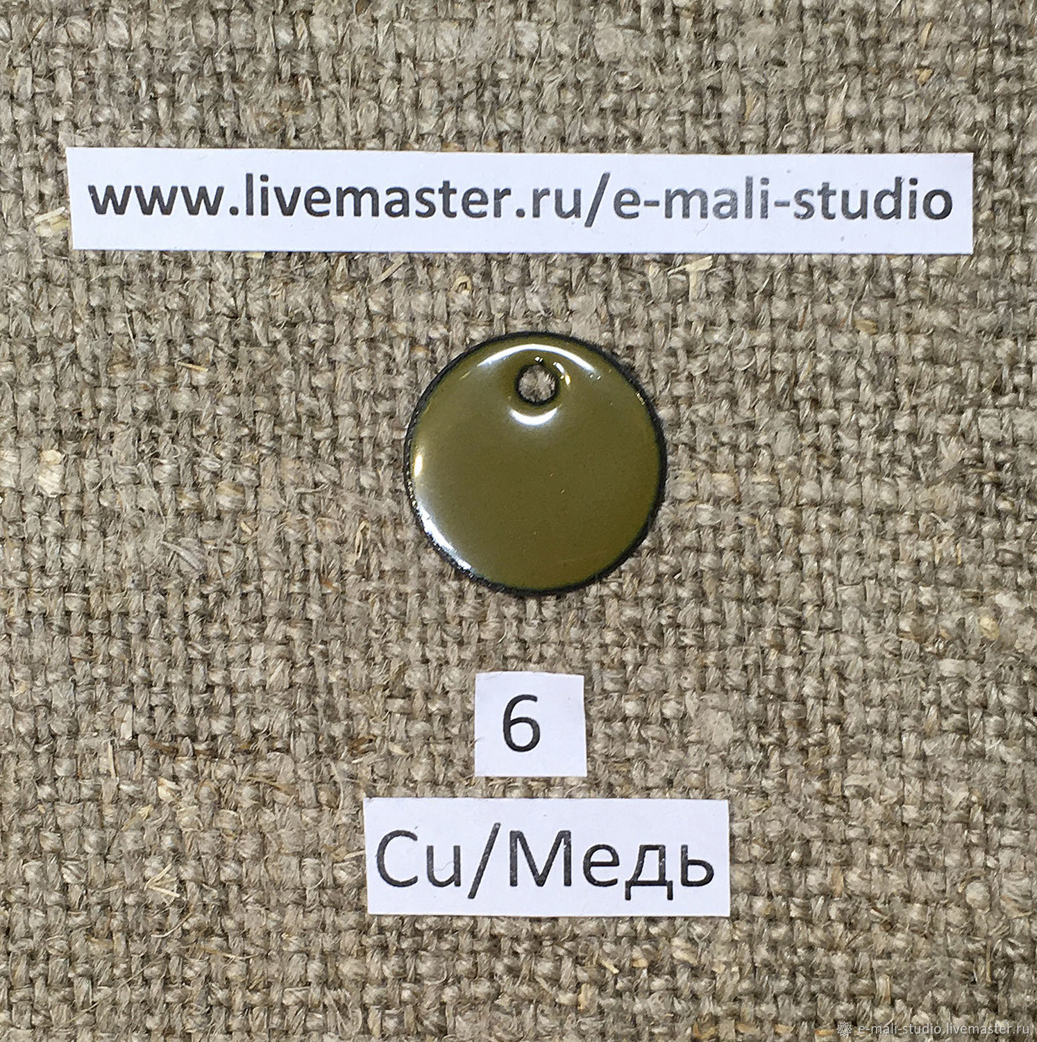 Enamel opaque Dark Olive Green No.6 Dulevo, Accessories for jewelry, St. Petersburg,  Фото №1