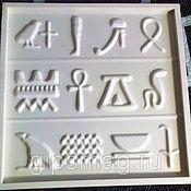 Материалы для творчества ручной работы. Ярмарка Мастеров - ручная работа Новинки 3D форм из полиуретана. Handmade.
