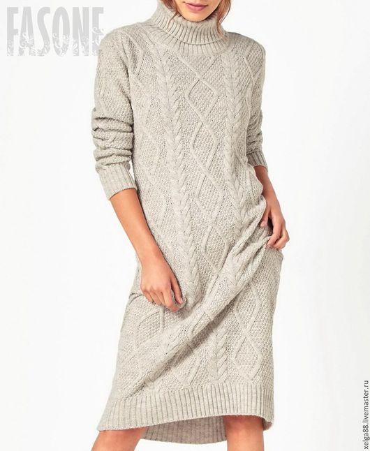 """Платья ручной работы. Ярмарка Мастеров - ручная работа. Купить Платье серое """"Fasone"""". Платье на зиму. Платье женское в пол. Handmade."""