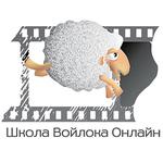 Школа ВОЙЛОКА онлайн - Ярмарка Мастеров - ручная работа, handmade