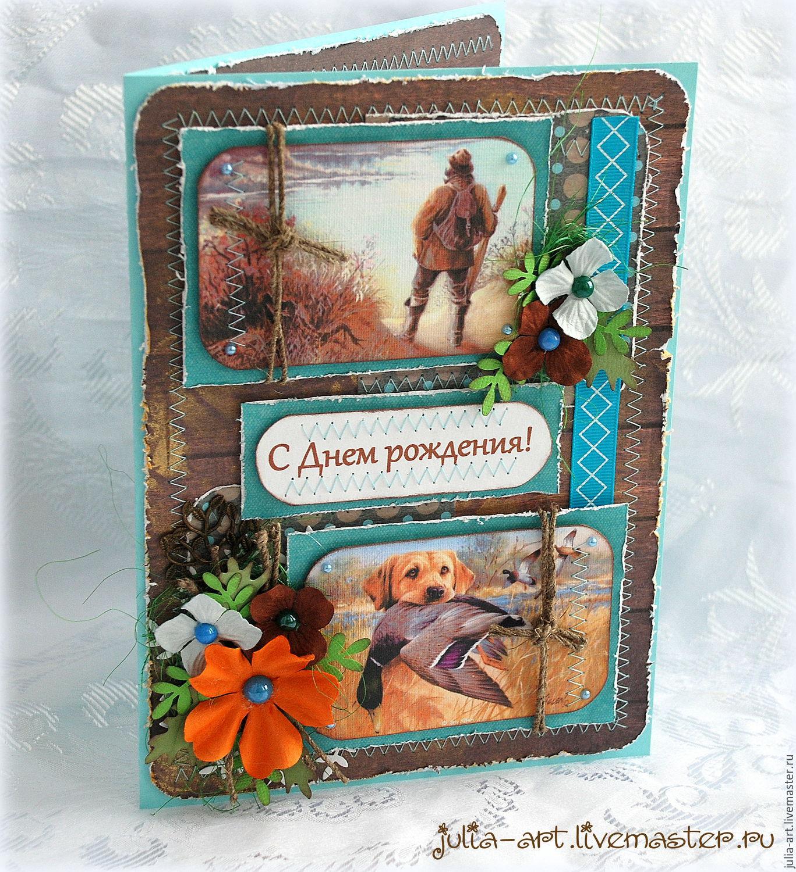 Открытки ко дню рождения охотника