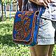 Leather bag 'Vertical' - color, Classic Bag, Krasnodar,  Фото №1