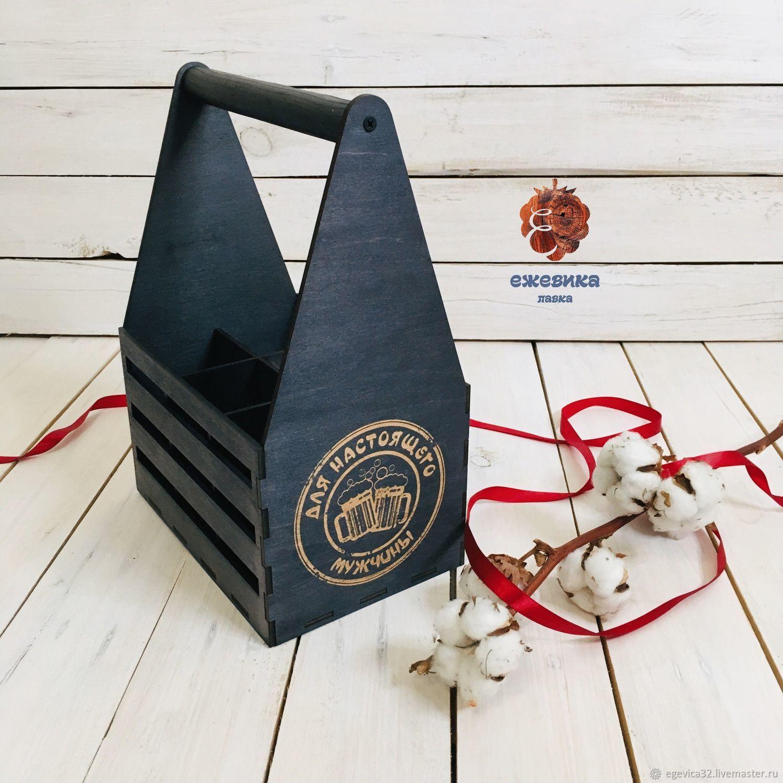 Carrier for beer, Bottle design, Bryansk,  Фото №1