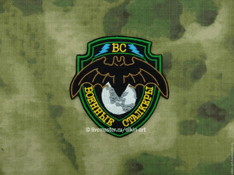 Военные шевроны вышивка