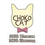 Chokocat - Ярмарка Мастеров - ручная работа, handmade