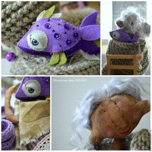 Ароматизированные куклы ручной работы. Ярмарка Мастеров - ручная работа. Купить Текстильная кукла НаБерегуРеки Подарок Женщине Девушке Чердачная кукла. Handmade.