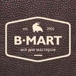 B-MART | Магазин натуральной кожи - Ярмарка Мастеров - ручная работа, handmade