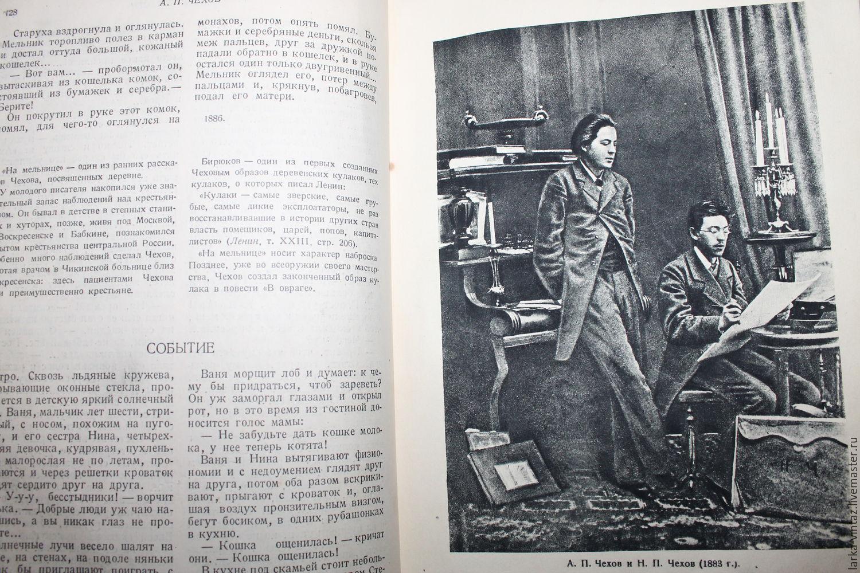 Чехов а п автор