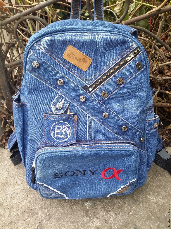 Рюкзак с джинс