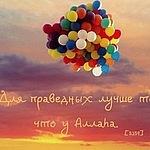 Алина Сингизова (jamilya-ufa) - Ярмарка Мастеров - ручная работа, handmade
