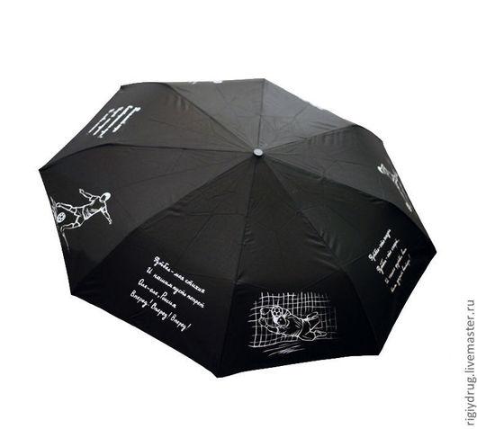 Зонты ручной работы. Ярмарка Мастеров - ручная работа. Купить Зонт  Футбол. Handmade. Чёрно-белый, футбольный мяч