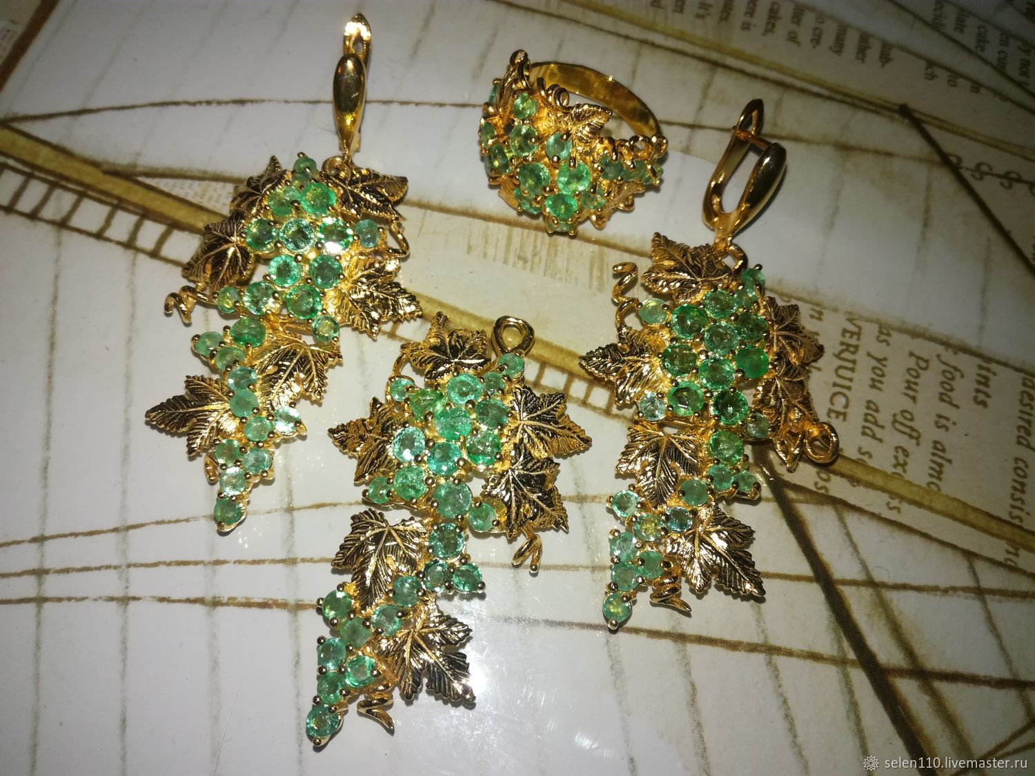 Set 'Chablis - emerald berry' with emeralds, Jewelry Sets, Voronezh,  Фото №1