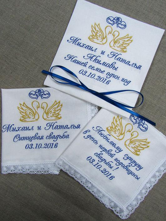 Носовые платочки ручной работы. Ярмарка Мастеров - ручная работа. Купить Подарочный набор на ситцевую свадьбу. Платочки + конвертик.. Handmade.