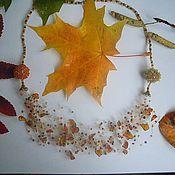 """Украшения ручной работы. Ярмарка Мастеров - ручная работа Бусы """"Осенний поцелуй"""". Handmade."""