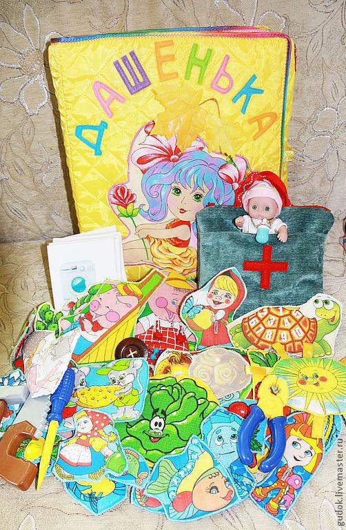 """Развивающие игрушки ручной работы. Ярмарка Мастеров - ручная работа. Купить Развивающая книжка """"Дашенька"""". Handmade. Развивающая книжка"""