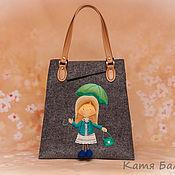 Сумки и аксессуары ручной работы. Ярмарка Мастеров - ручная работа войлочная сумка Девочка с зонтиком блондинка. Handmade.