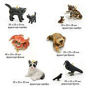 Котенок, ленивец, ворон, краб, тигренок подвеска фарфор