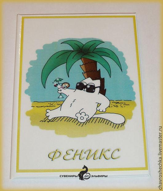 """Аксессуары для кошек, ручной работы. Ярмарка Мастеров - ручная работа. Купить """"Белый и пушистый""""  обложка на ветпаспорт. Handmade. Белый"""