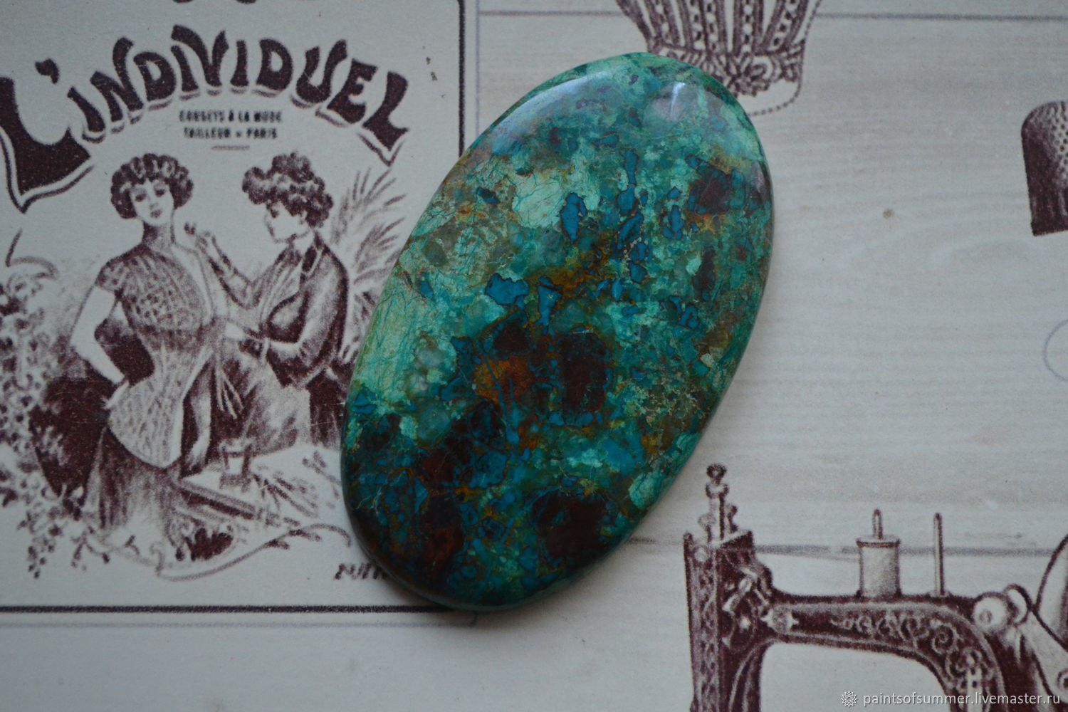 Chrysocolla. Cabochon 73h43h7, Cabochons, Moscow,  Фото №1