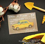 Открытки ручной работы. Ярмарка Мастеров - ручная работа Почтовая открытка с машиной - ваз 2101. Handmade.