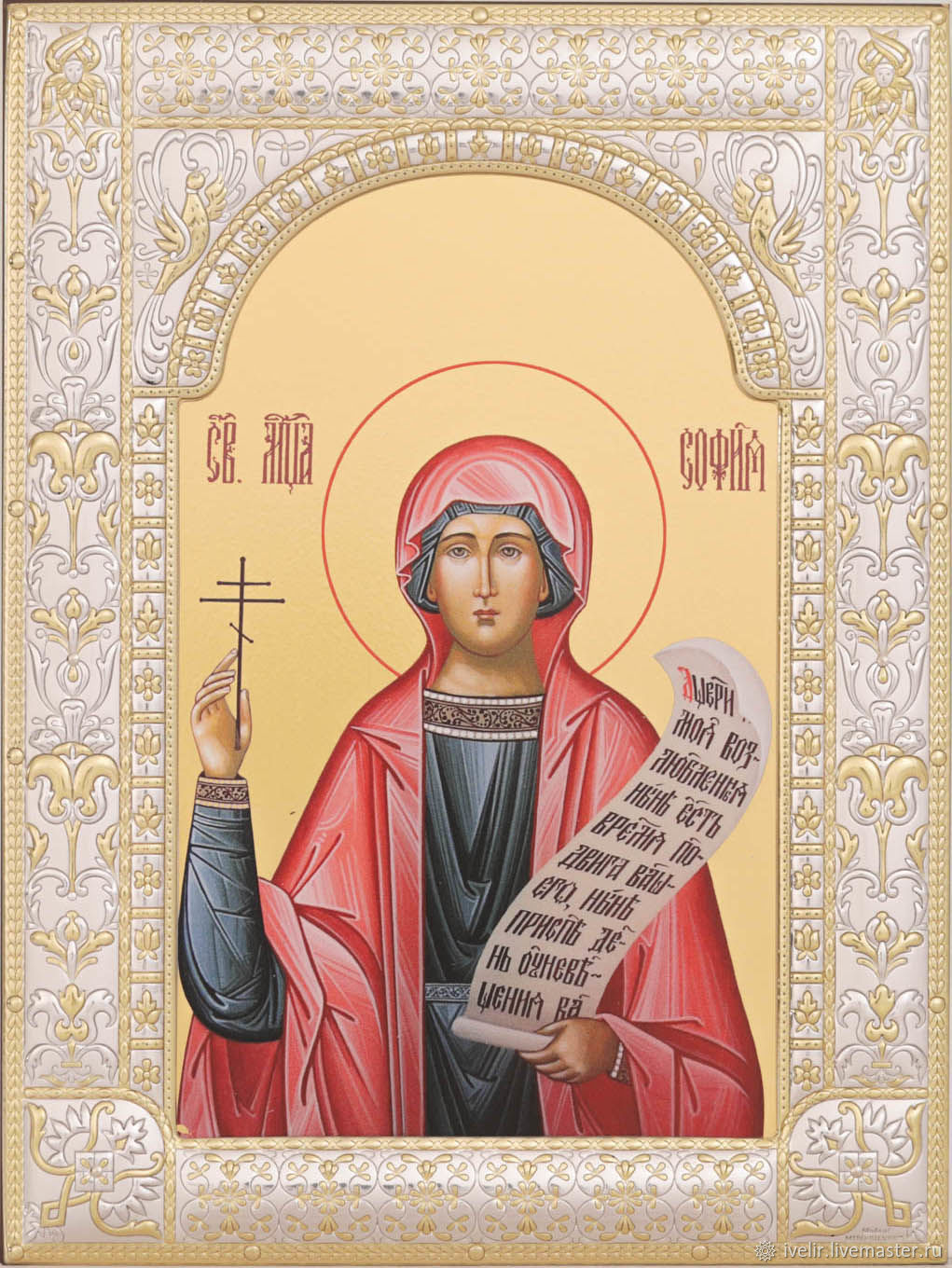 Sophia the Martyr (18h24cm), Icons, Moscow,  Фото №1