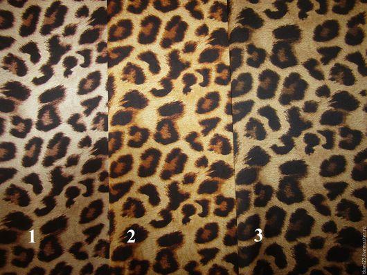 Шитье ручной работы. Ярмарка Мастеров - ручная работа. Купить Атлас шелк стрейч арт.39 АТС-39(Корея) принт леопардовый. Handmade.