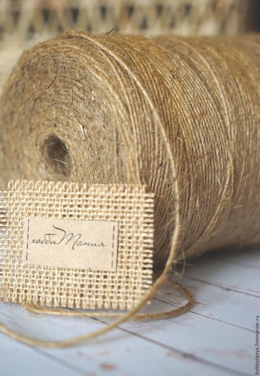 Упаковка ручной работы. Ярмарка Мастеров - ручная работа. Купить Пеньковая веревка, джут, бечевка. Handmade. Коричневый, джутовая веревка