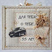 Подарки к праздникам ручной работы. Ярмарка Мастеров - ручная работа Подарок на юбилей отцу. Handmade.