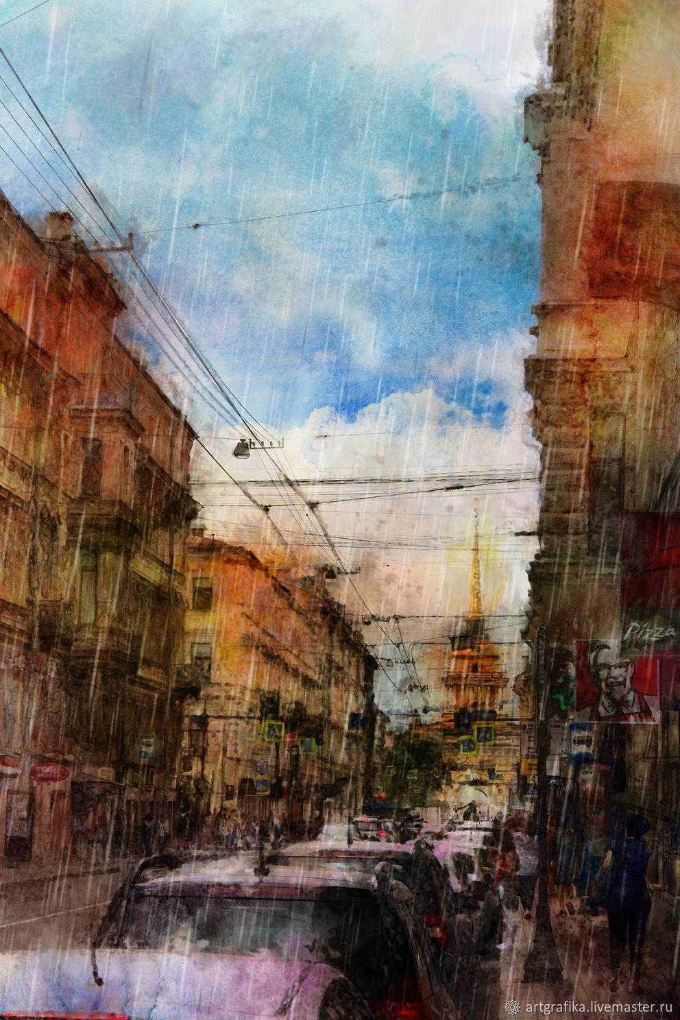 Дождь и солнце - акварель триптих ` Дождливый Петербург`