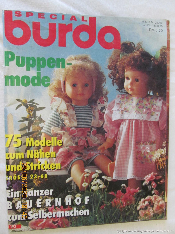 Burda special для кукол E 193 1992 без выкроек, Выкройки для шитья, Ростов-на-Дону,  Фото №1