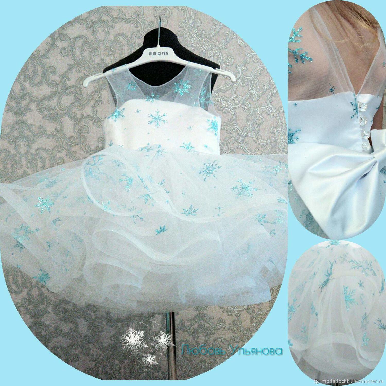 "Платье ""Снежинка"""