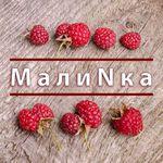 malinka67