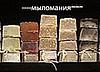 <<<Мыломания>>> - Ярмарка Мастеров - ручная работа, handmade
