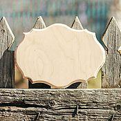 Материалы для творчества ручной работы. Ярмарка Мастеров - ручная работа Основа для панно А-012. Handmade.