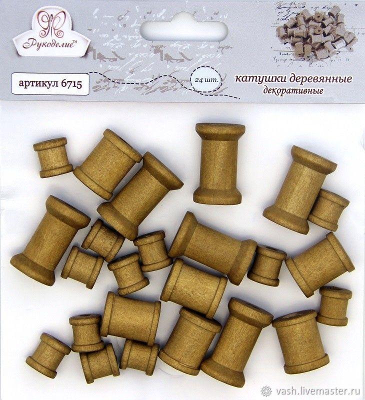 Набор деревянных катушек 24 шт, Материалы, Москва, Фото №1