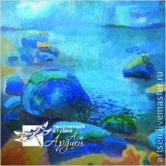 Пейзаж ручной работы. Ярмарка Мастеров - ручная работа. Купить Картина Глаза моря. Handmade. Тёмно-синий, живопись маслом