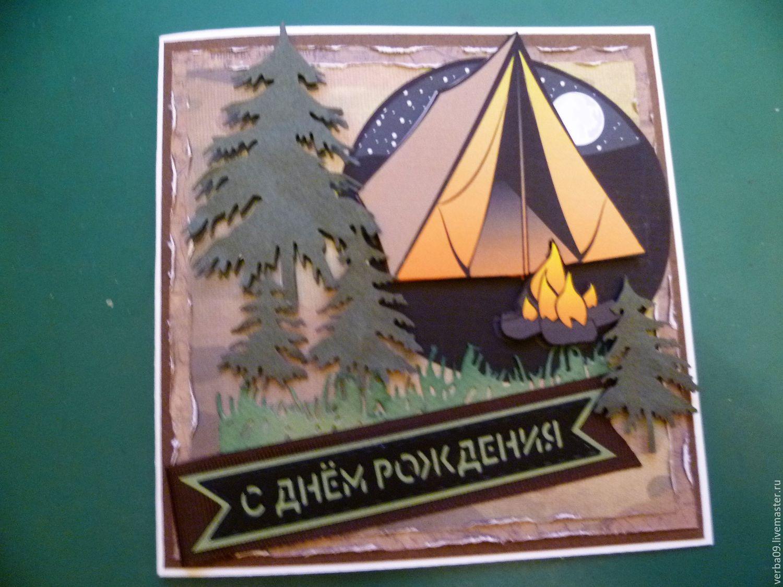 С днем рождения альпинисту открытки с