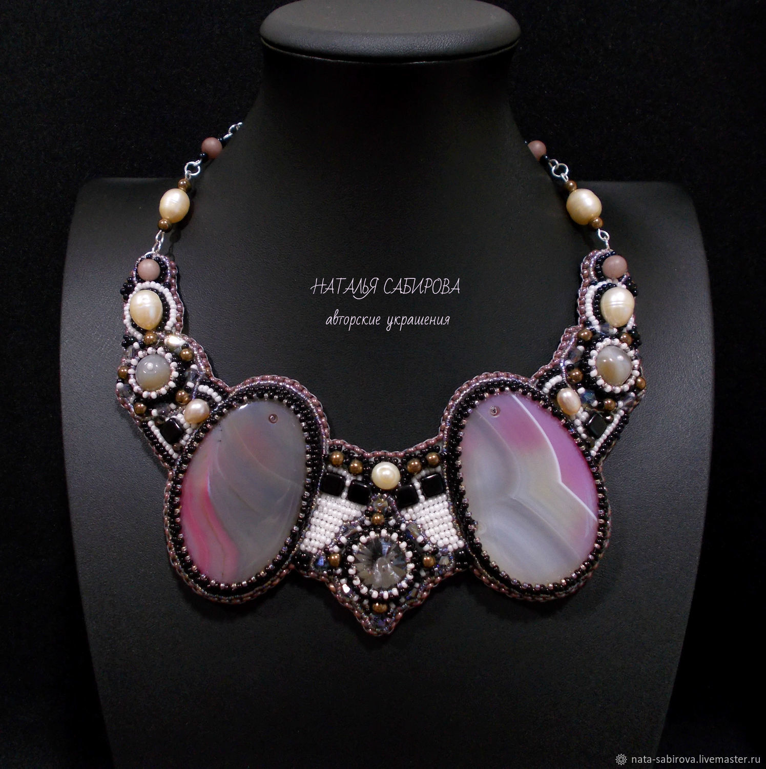 Necklace with agates ' waiting for dawn...', Necklace, Mozhga,  Фото №1