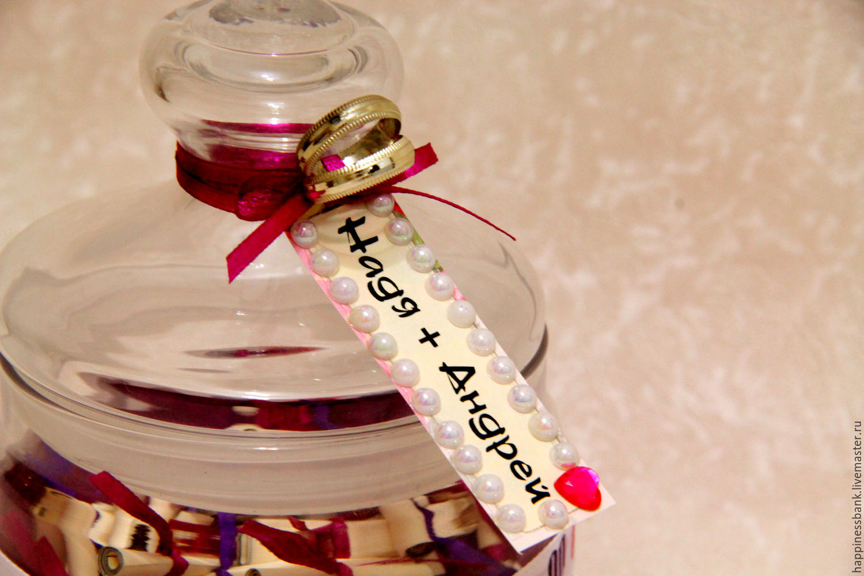 Подарка с сотней пожеланий